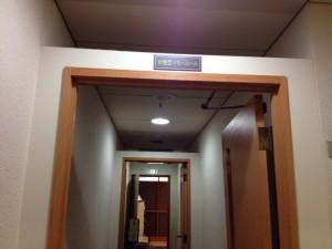 locker_room_0