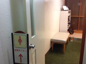 locker_room_1-2