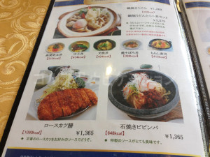 lunch_1-2