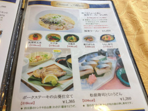 lunch_1-3