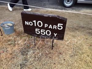 箕面ゴルフ倶楽部_インコース_10番ロングホール
