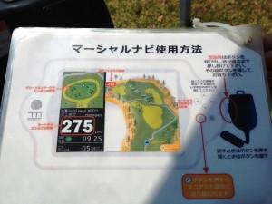 cart_2