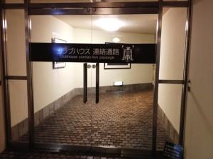 way_2