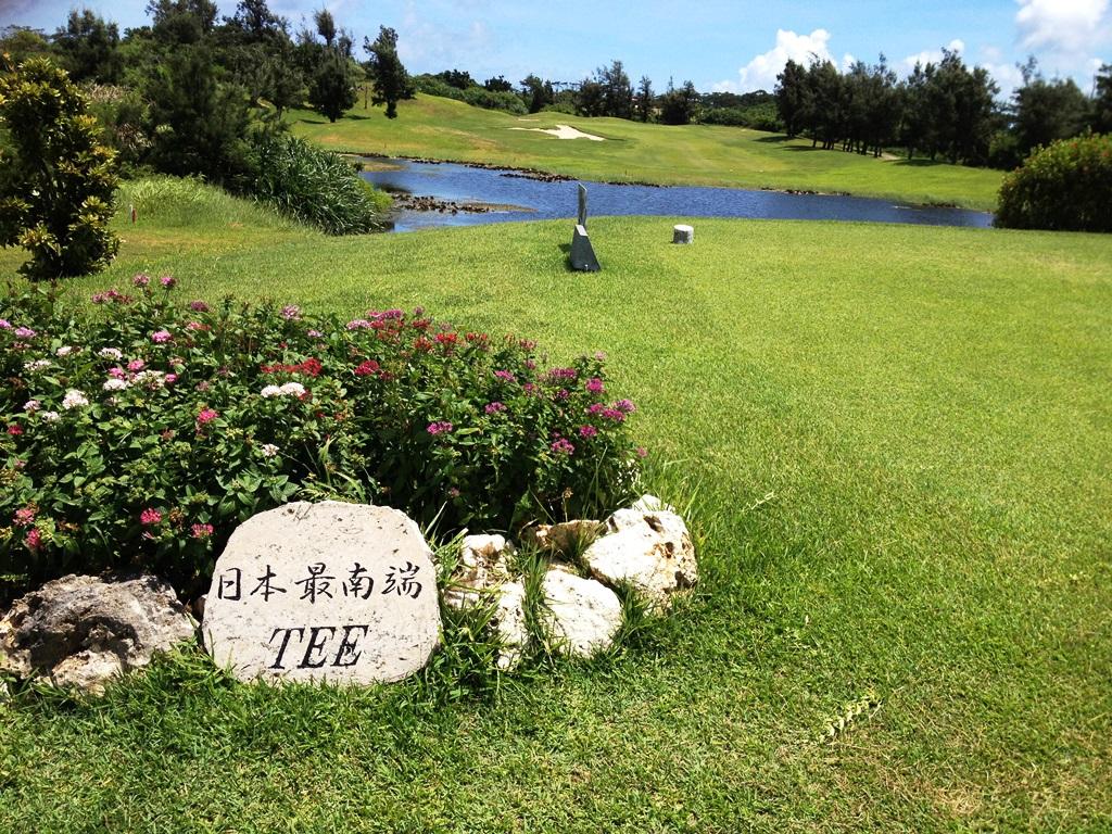 リゾナーレ小浜島カントリークラブ 日本最南端ティー