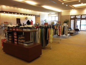 lobby_shop