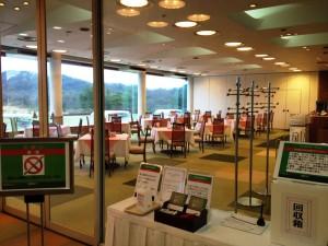 restaurant_20140321