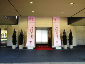 yuni_tobu_entrance_01