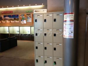 yuni_tobu_entrance_05