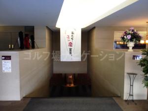 yuni_tobu_locker_1
