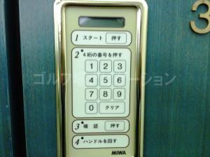 yuni_tobu_locker_7