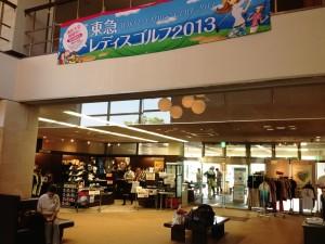 entrance_4