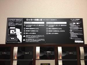 entrance_8