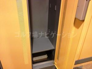 locker_8