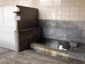 bath_in_2