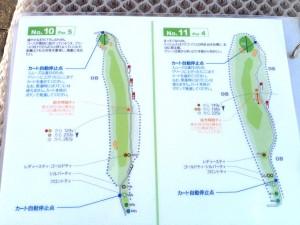 guide_1