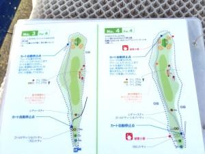 guide_2