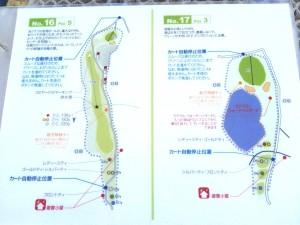 guide_4