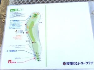 guide_5