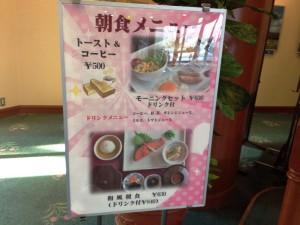 2F_restaurant_2