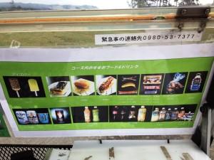 food_drink_car_2