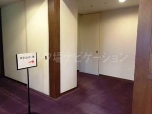 tojo_pine_girls_locker_room_1