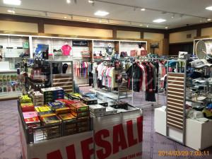 tojo_pine_shop_2