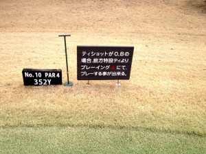 tojo_pine_valley_in_10-1