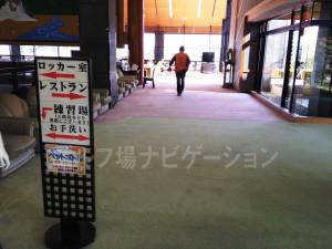 nara_wakakusa_kannai_4