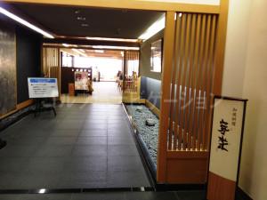 nara_wakakusa_restaurant_1