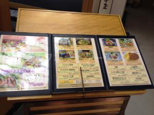 nara_wakakusa_restaurant_2