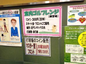 nara_wakakusa_training_1