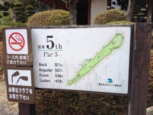 wakakusa_5-2