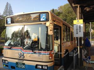 山の原ゴルフクラブ行バス