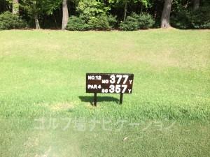 大山ゴルフクラブ12番ミドルホール