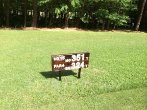 大山ゴルフクラブ13番ミドルホール