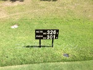 大山ゴルフクラブ15番ミドルホール