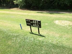 大山ゴルフクラブ18番ロングホール。フロントティからの距離表示。