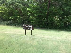 大山ゴルフクラブ4番ショートホール