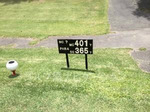 大山ゴルフクラブ7番ミドルホール