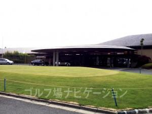 るり渓ゴルフクラブのクラブハウス