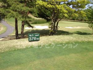 グランディ那須白河ゴルフクラブ EASTコース 3番ミドルホール
