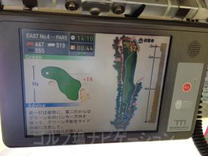 4番ホール_コースガイド