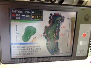 6番ホール_コースガイド
