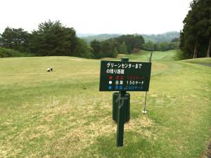グランディ那須白河ゴルフクラブ WESTコース