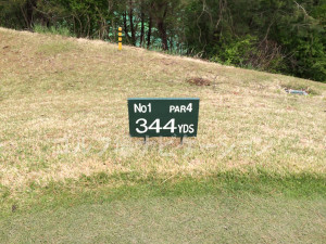 グランディ那須白河ゴルフクラブ WESTコース 1番スタートホール