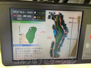 2番ホール_コースガイド