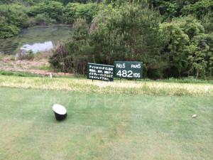 グランディ那須白河ゴルフクラブ WESTコース 5番ロングホール
