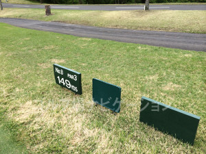 グランディ那須白河ゴルフクラブ WESTコース 8番ショートホール