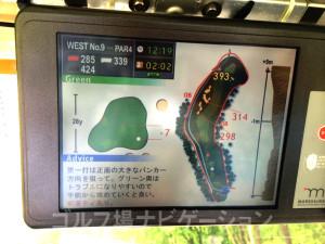 9番ホール_コースガイド
