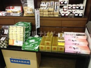 宇都宮餃子に日光益五郎煎餅、日光カステラなどなど。